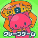 クレーンゲーム「トレバ」