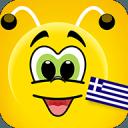 学习希腊语 6000 单词