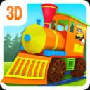 3D 玩具火車遊戲