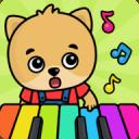 Piano for kids – Bimi Boo