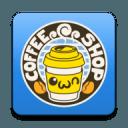个体咖啡屋