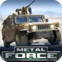 Metal Force: 最好的在線坦克射擊遊戲