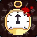 贖罪的時鐘
