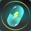 充电加速器极速版