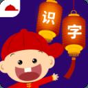 阳阳儿童识字早教课程