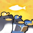 企鵝漁業大亨