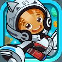 宝宝太空宇航员