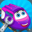机械:火车修理