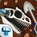 挖挖恐龙化石
