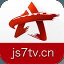 专业视频制作软件(官方)