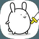 战斗吧!兔子