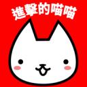 健康镇江软件
