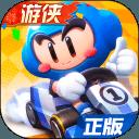 中国boy游戏合集