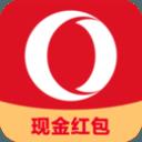 Opera(欧朋)一个有故事的应用集