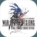 最终幻想:勇气启示录 幻影战争 国服版