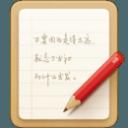 笔记,是种生活态度
