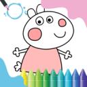 儿童画画游戏