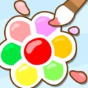 儿童游戏涂色