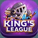 王国联盟 King's