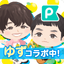ピグパーティ - アバター作成無料のトークアプリ【ピグパ】