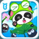 宝宝健康游戏系列