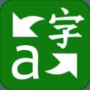 日语学习者必备(日本語を勉強します)