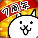 貓咪大戰爭 日服版