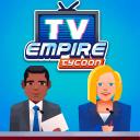 电视帝国大亨
