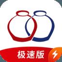 威尼斯安卓版手机app,澳门威斯人8040comapp下载