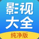 皇冠app安卓下载安装,手机里有个皇冠app