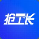 新葡萄下载,新萄京娱乐场5069官方直营手机版
