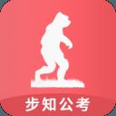 必威体育app旧版本,必威登录