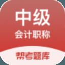 金沙app,金沙县2016年财政收入