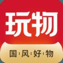 皇冠app平台,足球皇冠app下载_手机版通道