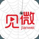 澳门新莆京4996app官网,新浦京下载app最新网址