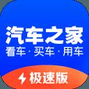 网投娱乐信誉平台,京彩集团app官方下载备用网址