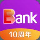 国家手机银行