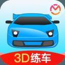 驾考宝典3D练车