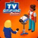 电视帝国巨头
