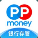 PPmoney理财