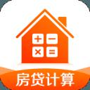 房贷计算器LPR