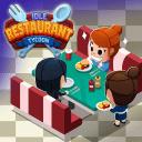 空閑餐廳大亨