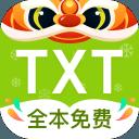 TXT全本免費小說
