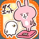 徐緩地瘦身-體重管理App-