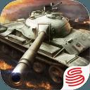 坦克連 官服版