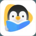 腾讯企鹅辅导