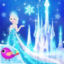 公主沙龍之冰雪派對