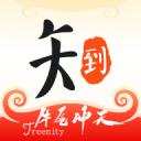 大学新生app推荐!!