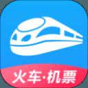 智行火车票-12306高铁抢票