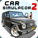 汽車模擬2